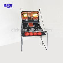 Foldable Basketball Shooting Gun Machine