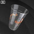 Pp k-u500-t 16oz 500ml impresso personalizado plástico descartável copo de chá
