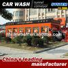 TX-380G 7 brushes soft touch car wash, conveyorized tunnel system, car washing machine