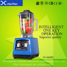 Beauty apple juicer machine hot sell electric blender commercial blender can add sound enclosure fruit shake blenders