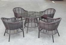 Angelia Outdoor/Home furniture UV resistant wicker Rattan Cane Garden Plastic Dining Set