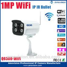 2015 hot selling Amovision Q6300 H.264 Onvif CMOS IR wifi camera 720p security camera set