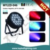 Wholesale Small RGB Outdoor IP66 18*Tri-3W Professional LED Par 64 Stage Lighting