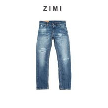 Distressed stretch boys jeans,jeans for boys ,kids ripped jeans for wholesales & OEM service