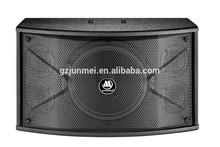 two-way speaker baby monitor OK-10B