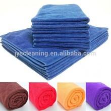 Microfibre bath or hand towels for sports, travel, gym, bath,multifunctional