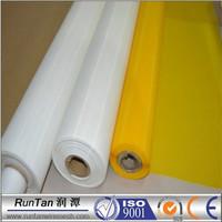 switzerland 100 micron silk screen(since 1989 year)