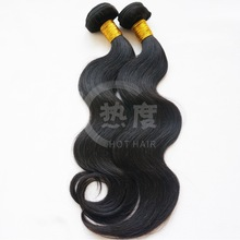 100% human cheap virgin brazilian body wave hai