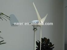 300w domestic wind generator for home