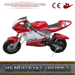 Made In China Bottom Price Cheap Four Tire Motorcycle