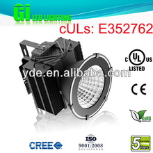LED night light projector with 5 years warranty