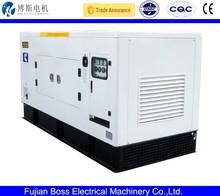 120KW Deutz Emergency Backup power generator diesel