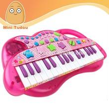 Popular electronic keyboard 61 keys educational toys for kids MT801063