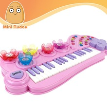 Eco-friendly plastic high simulation electronic piano keyboard with several types MT801064