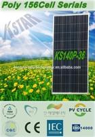 24v 150w solar panel/polycrystalline 140W solar panel(KS140P-36) on wholesale china
