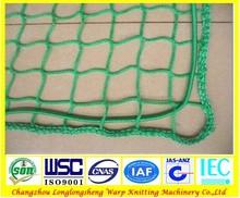 fish cage net making machine
