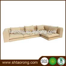 Mais recente de hotel moderno tecido l sofá-forma so-485