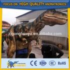 Cetnology 2015 amusement equipment animatronic dinosaur costume for sale
