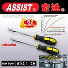 Best sales and new design non-slip 6pcs magnetic high quality precision screwdriver bit set