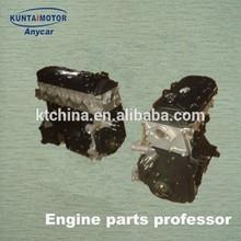 4A9 Engine used for MITSUBISHI MOTORS