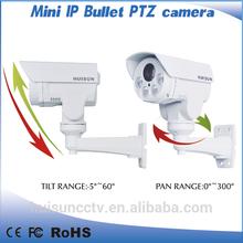 Bullet PTZ Camera Smart Home Mini Digital CCTV Camera with Memory Card