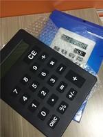 PN A4 Big Size Calculator,8 Digit Desktop Calculator