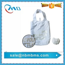 Reusable Eco Friendly With Silver Printing LOGO Foldable Rpet Bag