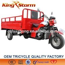 2015 new best quality 150cc/175cc/200cc motorcycle cargo trailer