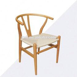 modern kitchen bentwood recliner chair