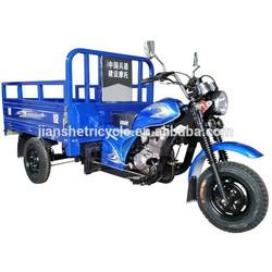 2015 best three wheel motorcycle for cargo (TZ150CC)
