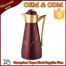 0.7 L / 1 L arabic coffee pot dallah TP008