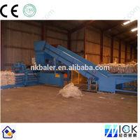 Paper Compressor,Paper Compressor Baler,Hydraulic Paper Compressor Machine