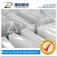 0.5Ton per Day Block Ice Machine Hotting sales Ice Maker For ice Factory