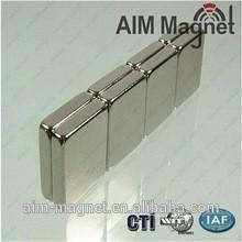 Ni-cu-ni coated magnet for home depot