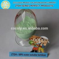 powder state NPK 27-8-15 water soluble compound fertilizer