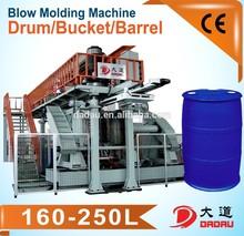 200L HDPE blue ring drums blow molding machine