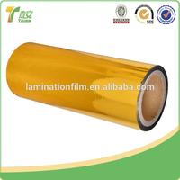 Metalized Thermal Lamination Film / Plastic Film Coated Aluminum Roll PET Thermal Lamination Film
