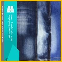 NO.A1820 Cotton Spandex rock revivial fabric in true religion Fabric