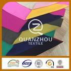 China wholesale ISO9001 certified Fashion Woven brushed fleece fabric