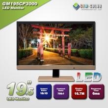 """19.5"""" LED TFT LCD Monitor 1440*900 16:10 VGA Desktop Monitor, Support HD"""