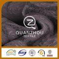 中国織物卸売スーツファブリックスキューバ使用織布ブラシ