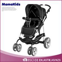 trendy kids pram child jogger wholesale quinny baby stroller
