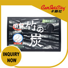 (CS-27001) CarSetCity Bamboo Charcoal Bag 180g Activated Carbon Air Purify Deodorant Car Accessory