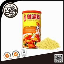 HACCP Taiwan wholesale chicken flavor soup seasoning