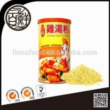 Chicken Meat Flavor Seasoning Powder