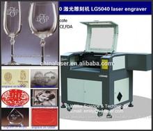 CNC CO2 Laser Type and Laser Cutting Application Acrylic Organic Glass Plexiglass laser engraving cutting machine price LG5040
