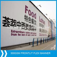 pvc adveritnsing printing banner flex