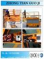 Auto- impulsado plataforma elevadora de tijera de trabajo aéreo del vehículo