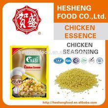 Nasi popular food essence for cook