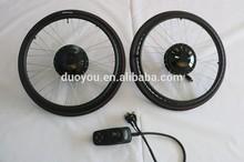"Electric Wheelchair wheel hub motor 24V 180W 24"" brushless wheelchair"